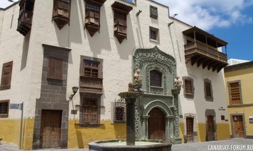 Screenshot for Столица - Лас Пальмас