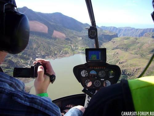 Screenshot for Вертолетные прогулки по острову