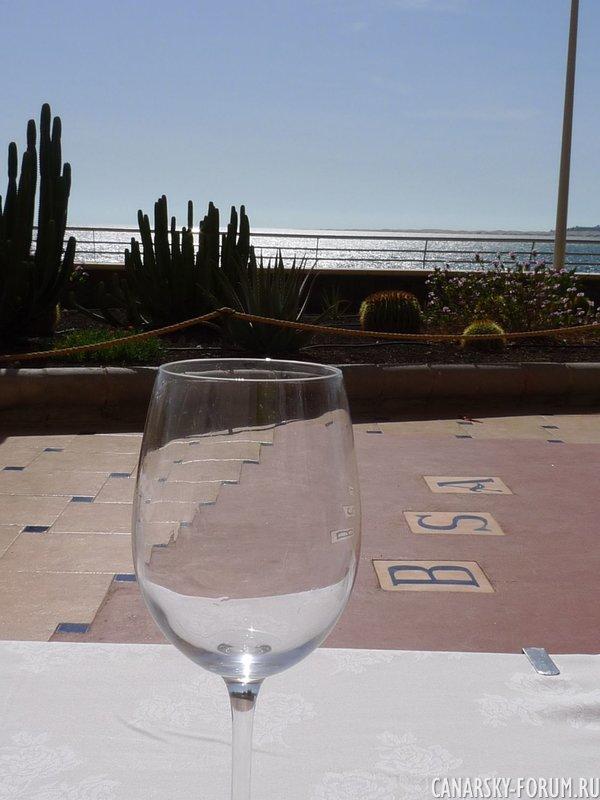Balcon De San Agustin 16