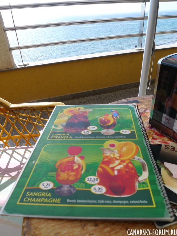Playa Del Ingles CC Tropical1