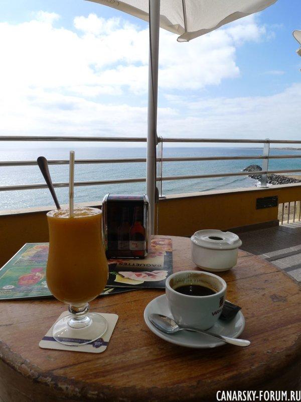 Playa Del Ingles CC Tropical