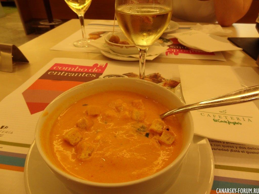 Суп из желтых помидор