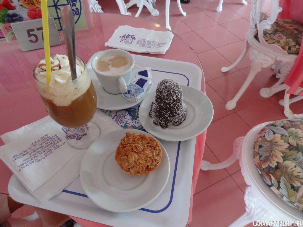 """Десерт из кафе """"Париж"""""""