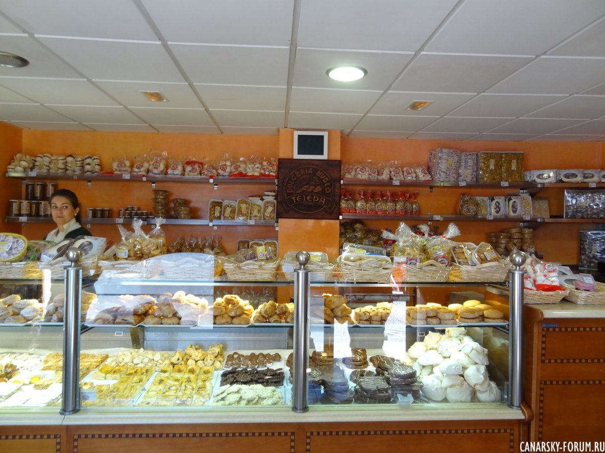 Магазин сладостей в г. Техеда