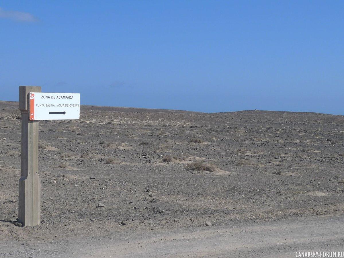 Faro Punta De Jandía30