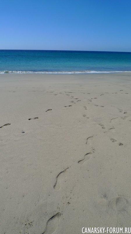 Playa De Juan Gómez En Pájara