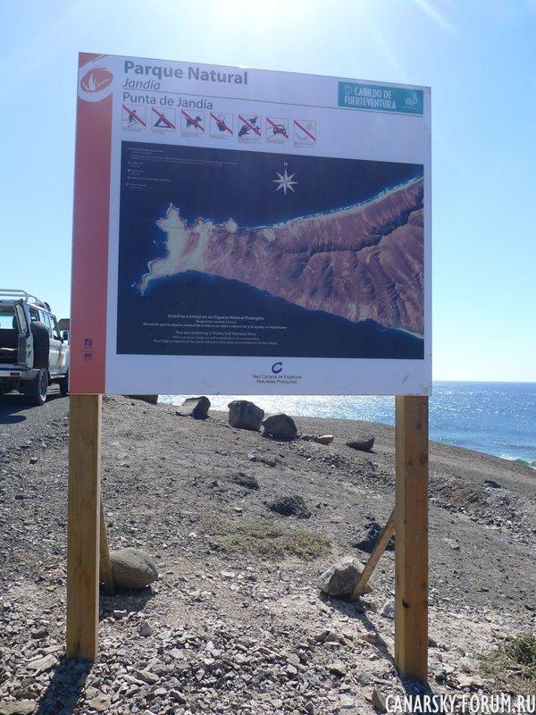 Faro Punta De Jandía11