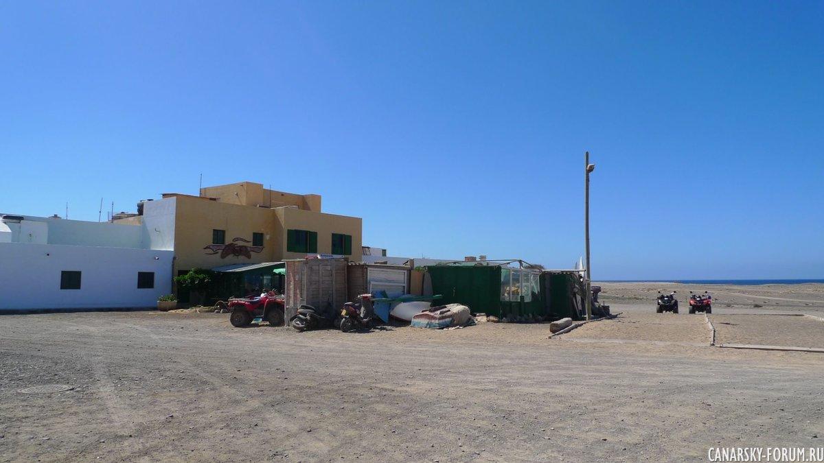 Punta De Jandía10