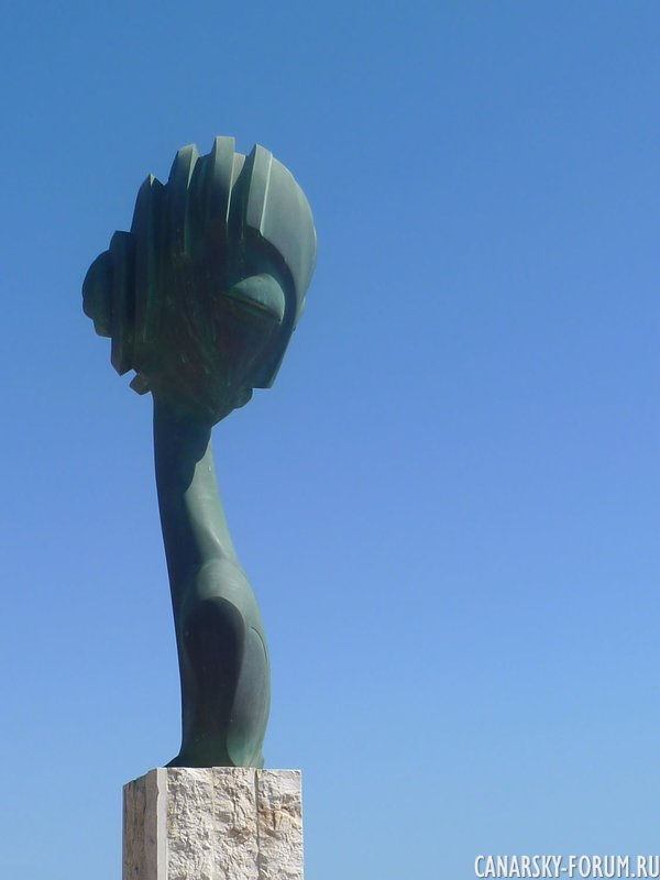 Сан Агустин - Плайя дель Инглес