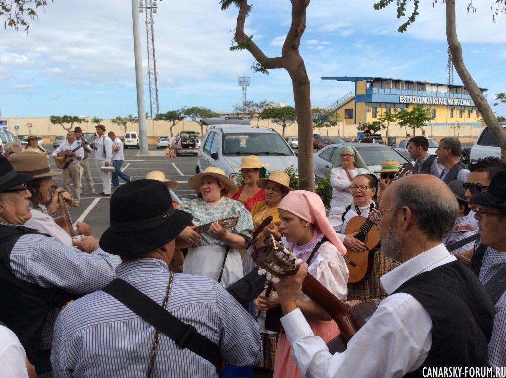 Ромерия-Сан Фернандо 2014