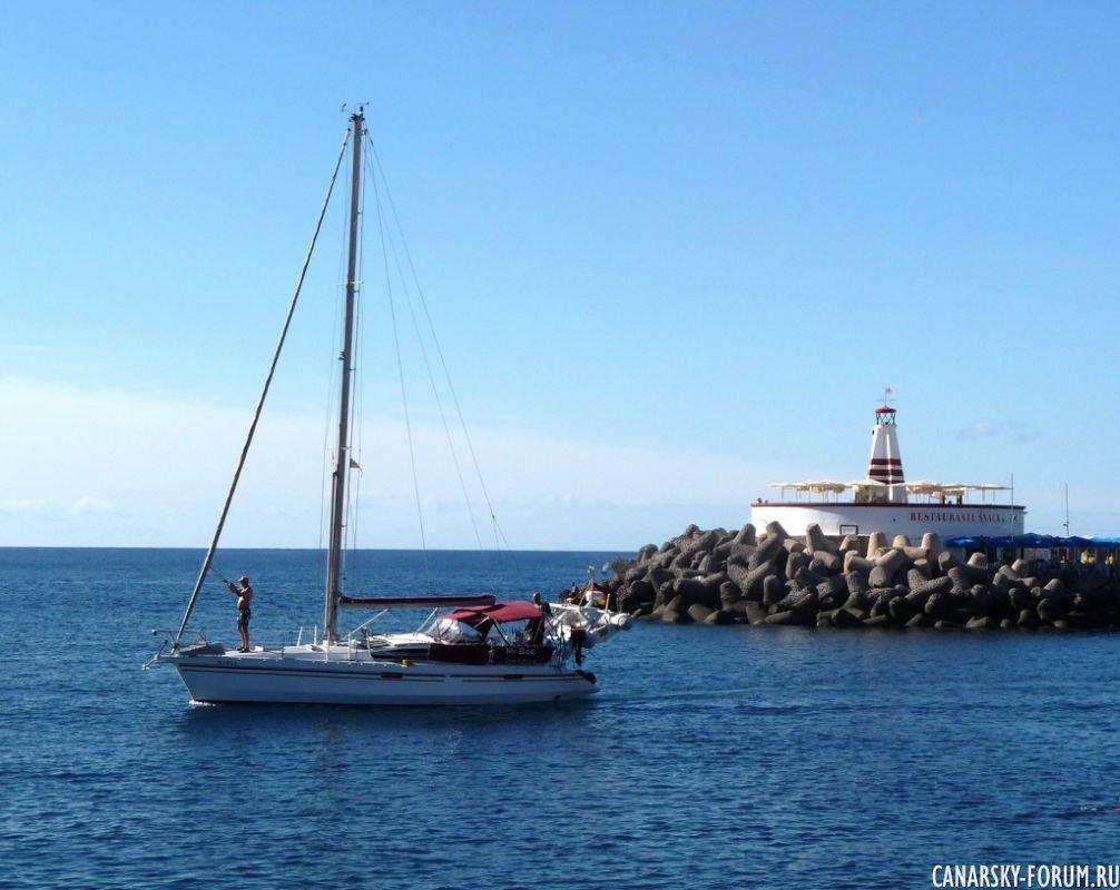 Puerto De Mogan Canarsky Forum13
