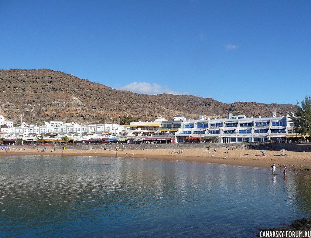 Puerto De Mogan Canarsky Forum10