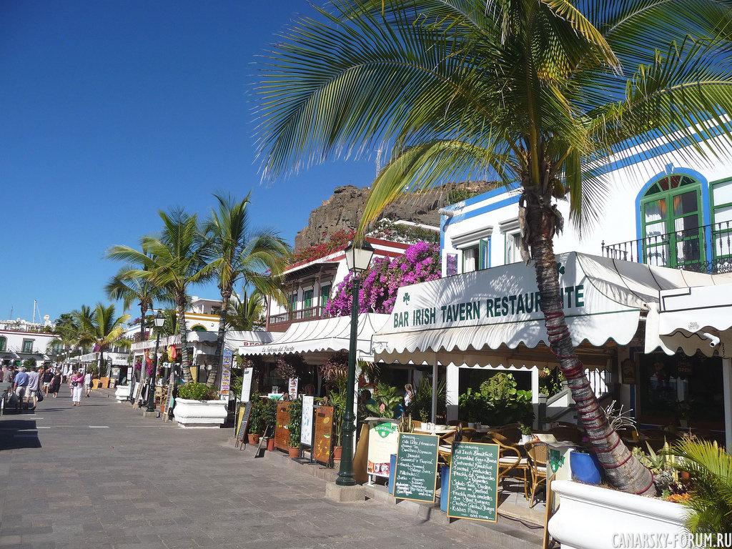Puerto De Mogan Canarsky Forum3