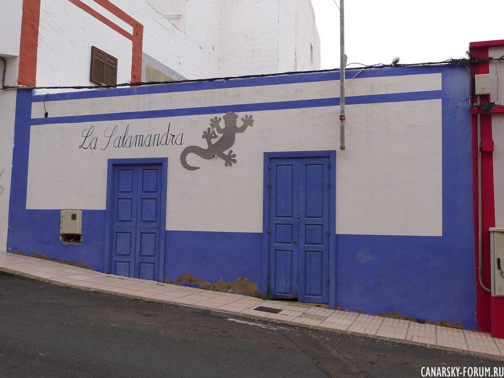 15 Puerto Del Rosario
