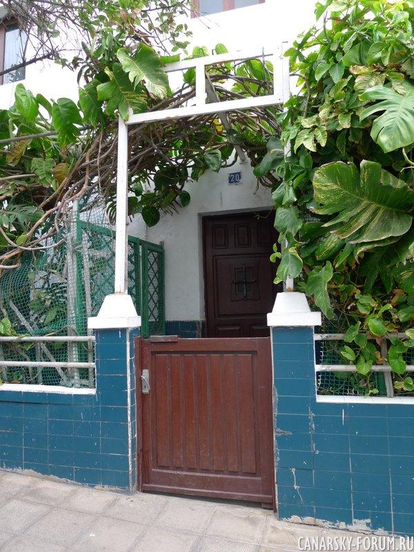 59 Puerto Del Rosario