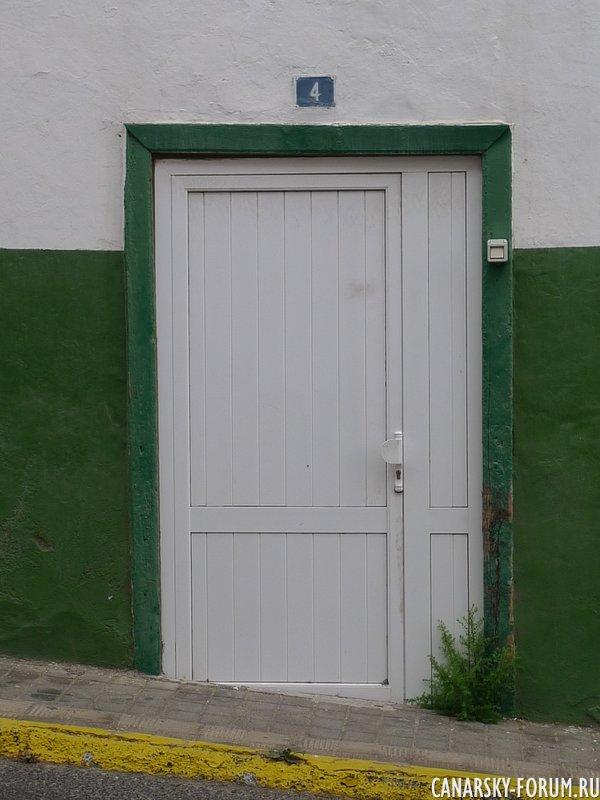 76 Puerto Del Rosario
