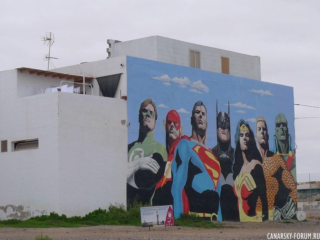 22 Puerto Del Rosario