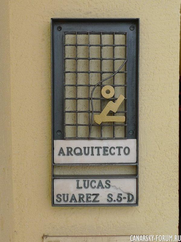 57 Puerto Del Rosario