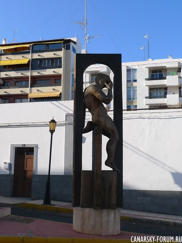 39 Puerto Del Rosario