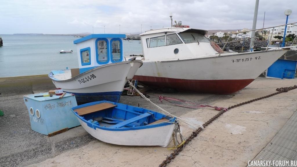 71 Puerto Del Rosario
