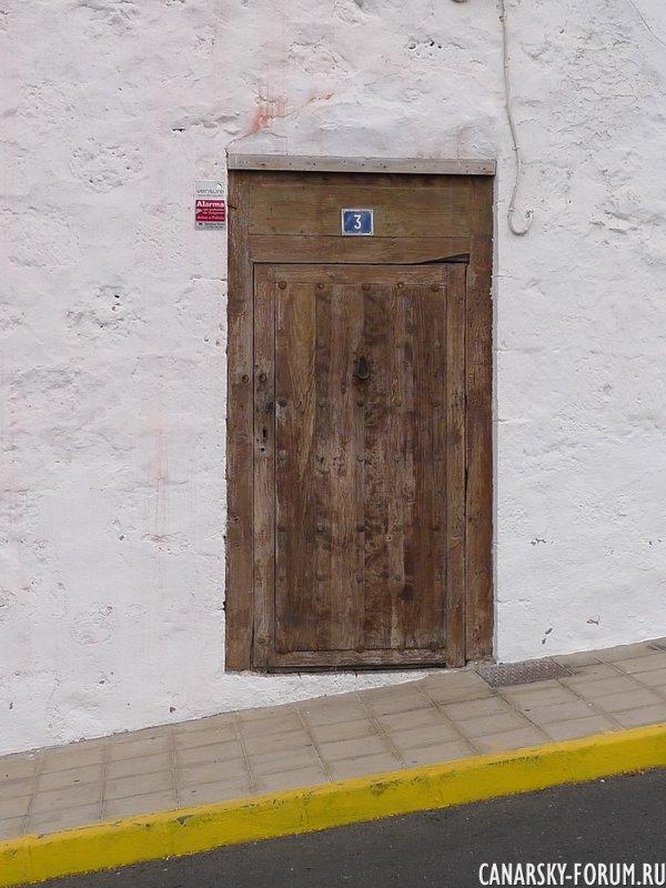 13 Puerto Del Rosario