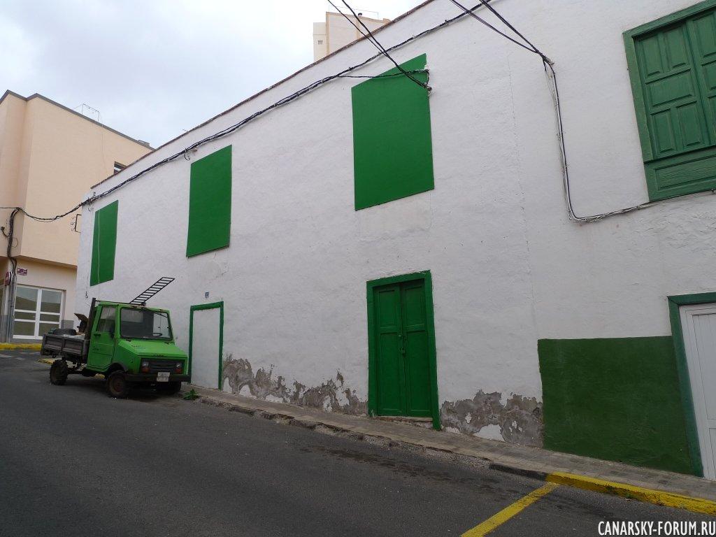 75 Puerto Del Rosario