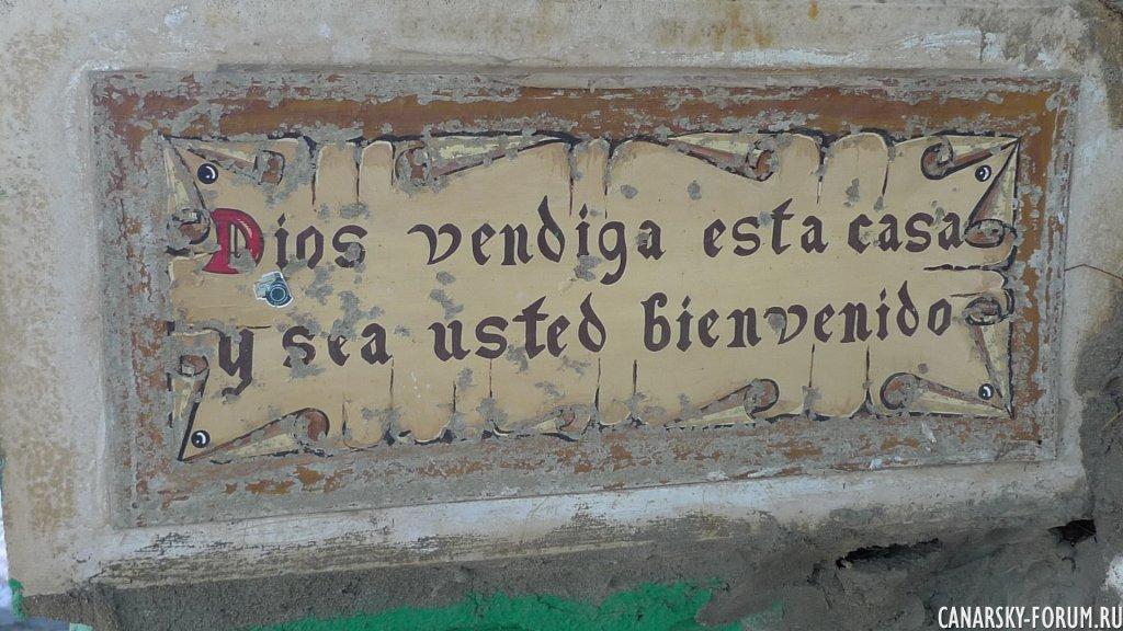 57 Playa De Ojos De Garza