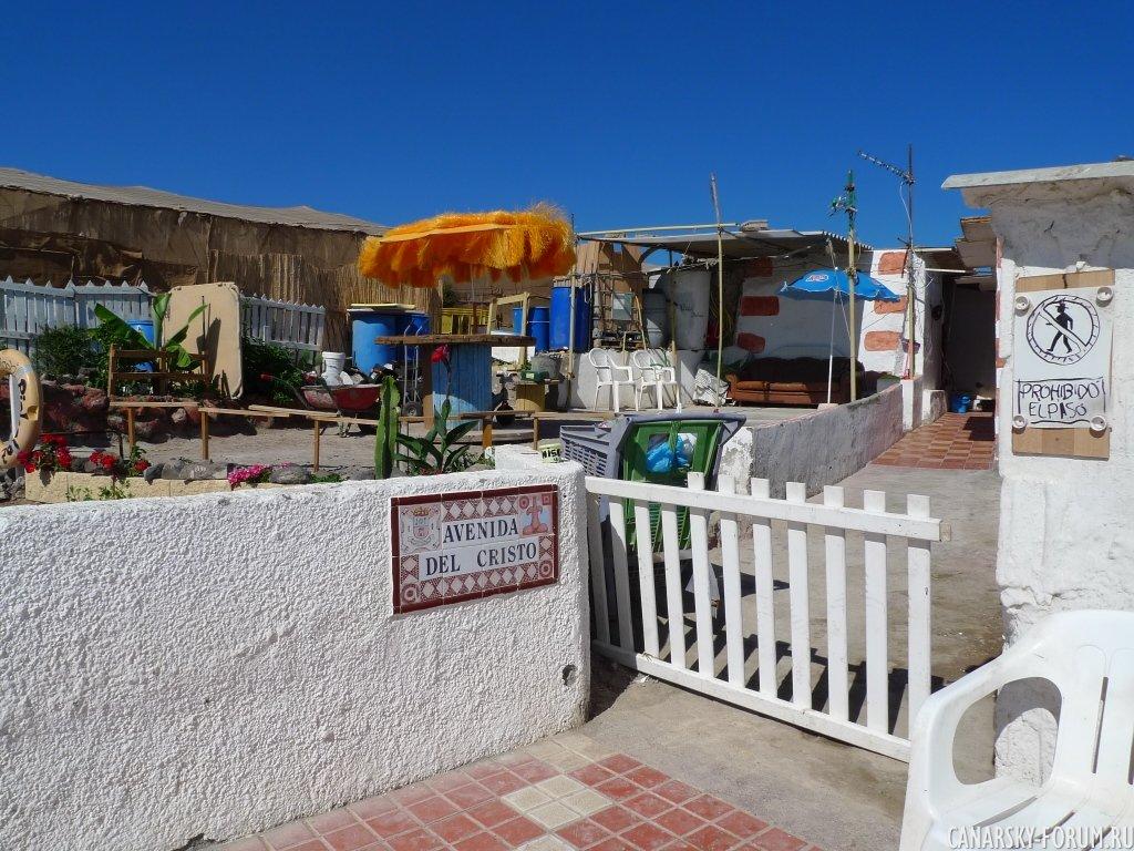 27 Playa De Ojos De Garza