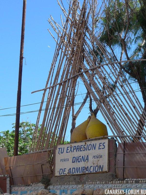 49 Playa De Ojos De Garza