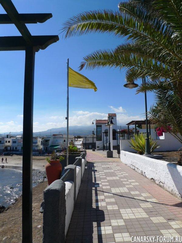 34 Playa De Ojos De Garza