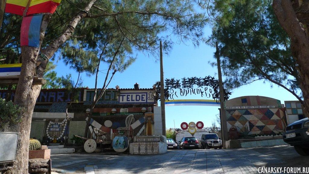 50 Playa De Ojos De Garza