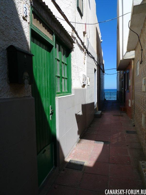 4 Playa De Ojos De Garza