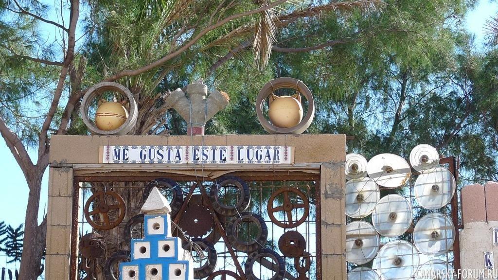 68 Playa De Ojos De Garza