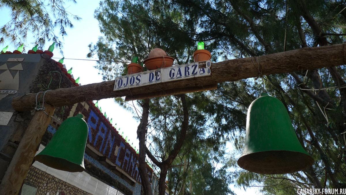 59 Playa De Ojos De Garza