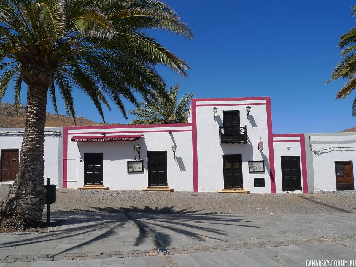 6 Barranco De Las Peñitas