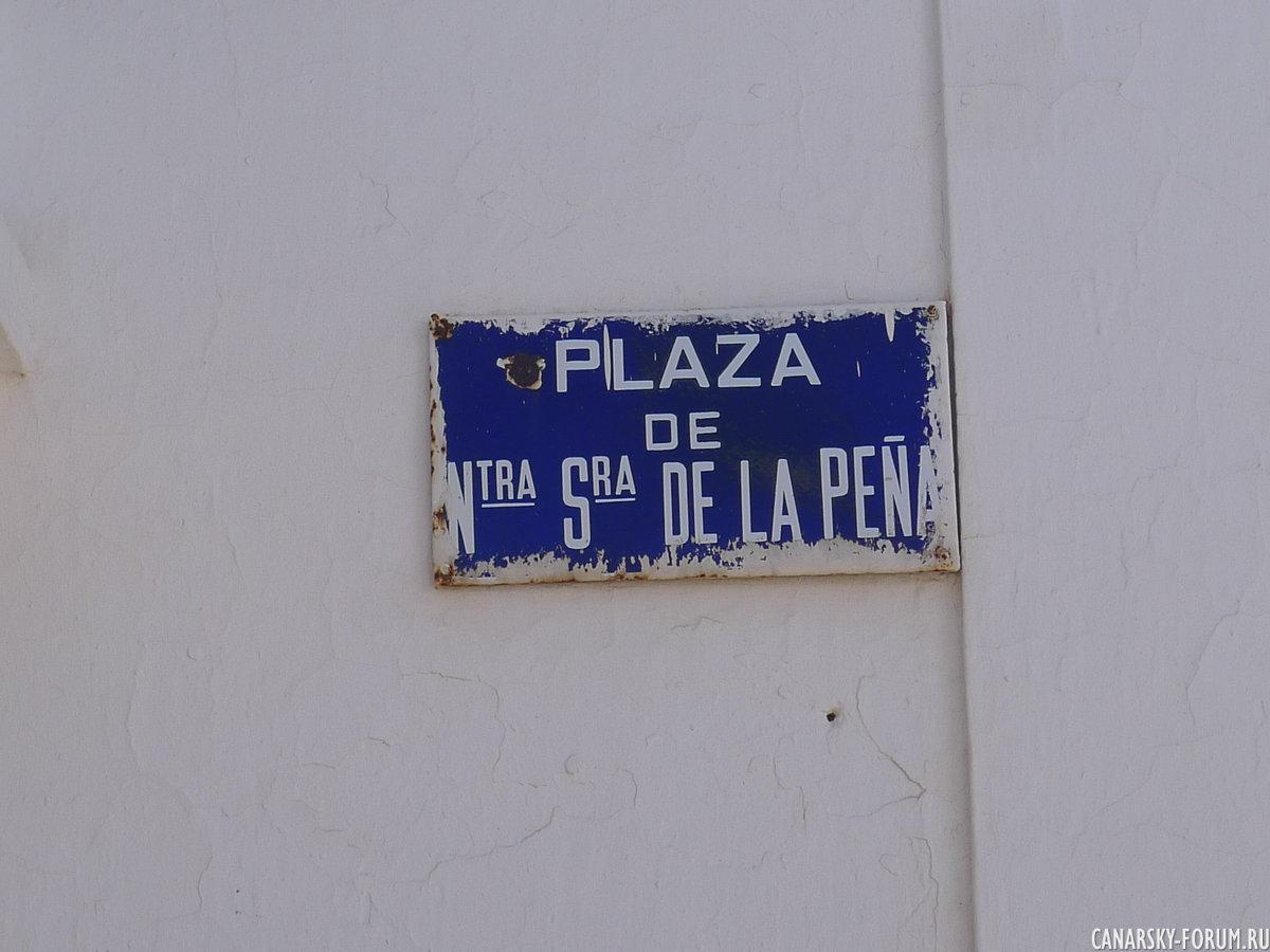 135 Barranco De Las Peñitas