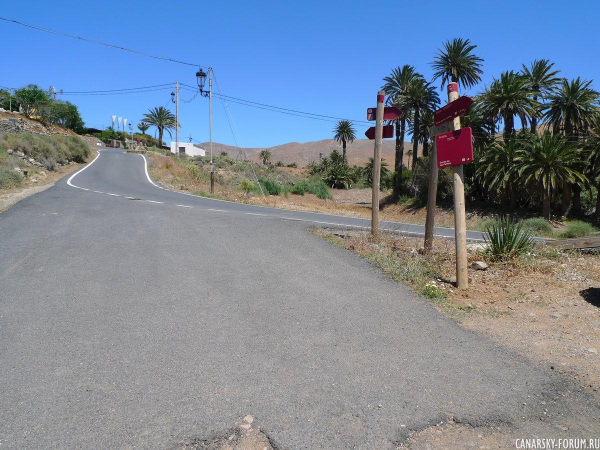 98 Barranco De Las Peñitas