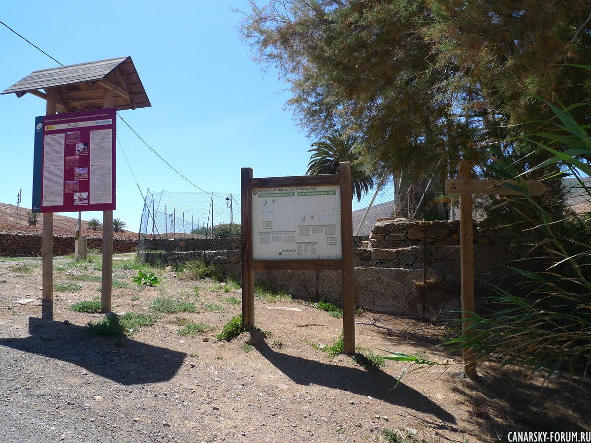 121 Barranco De Las Peñitas