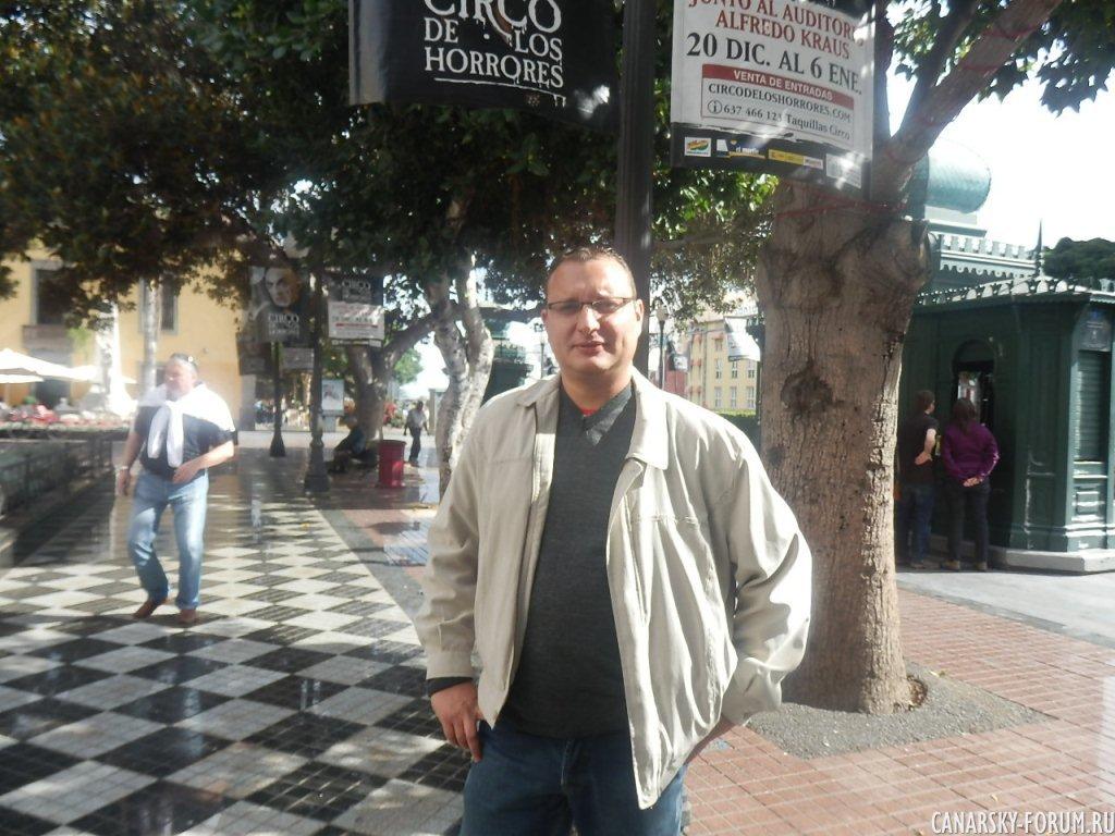 Столица - Лас Пальмас 2