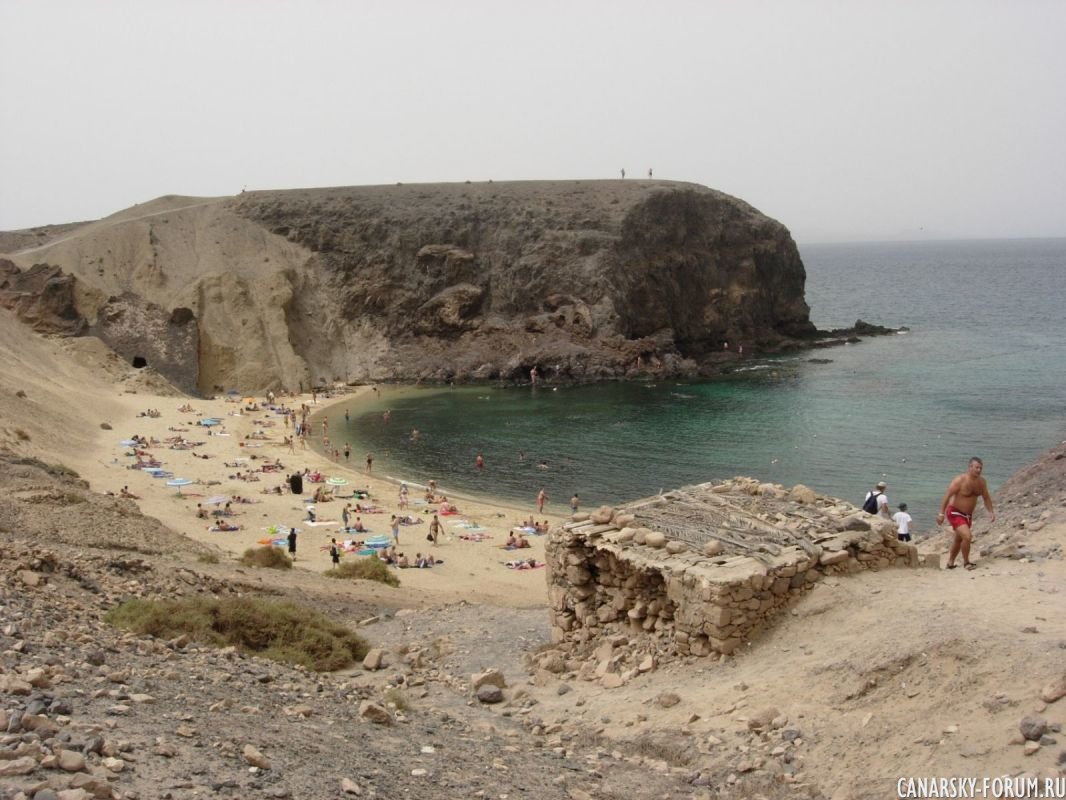Playa Papagayo