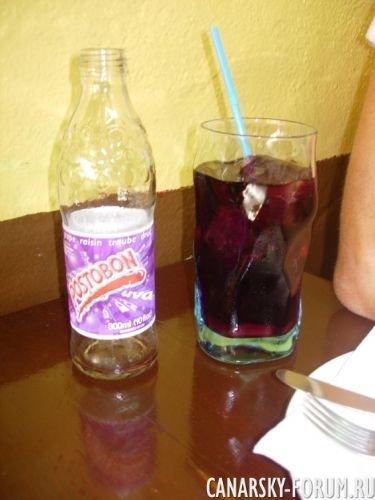 Колумбийский ресторан-ареперия в Тиасе
