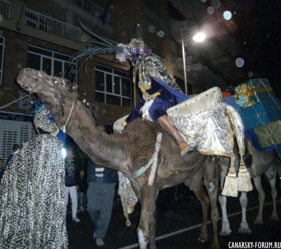 Reyes Magos Lanzarote 2013