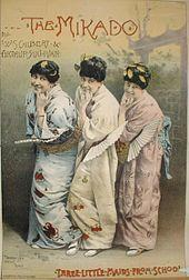 The_Mikado_Three_Little_Maids.jpg