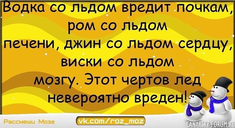 post-1851-0-98632200-1422476250_thumb.jpg