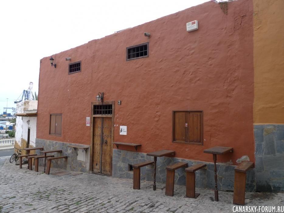 06_Puerto_del_Rosario.JPG