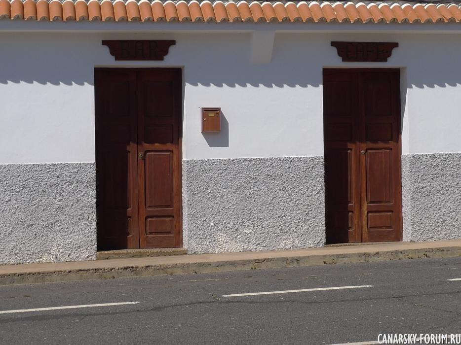 139_Barranco de las Peñitas.JPG