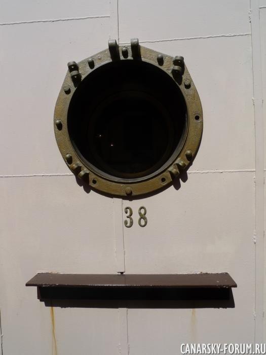 P1510168.JPG