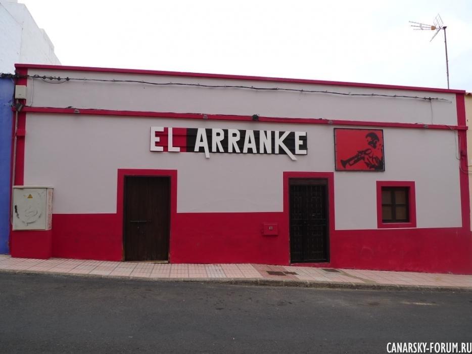 14_Puerto_del_Rosario.JPG
