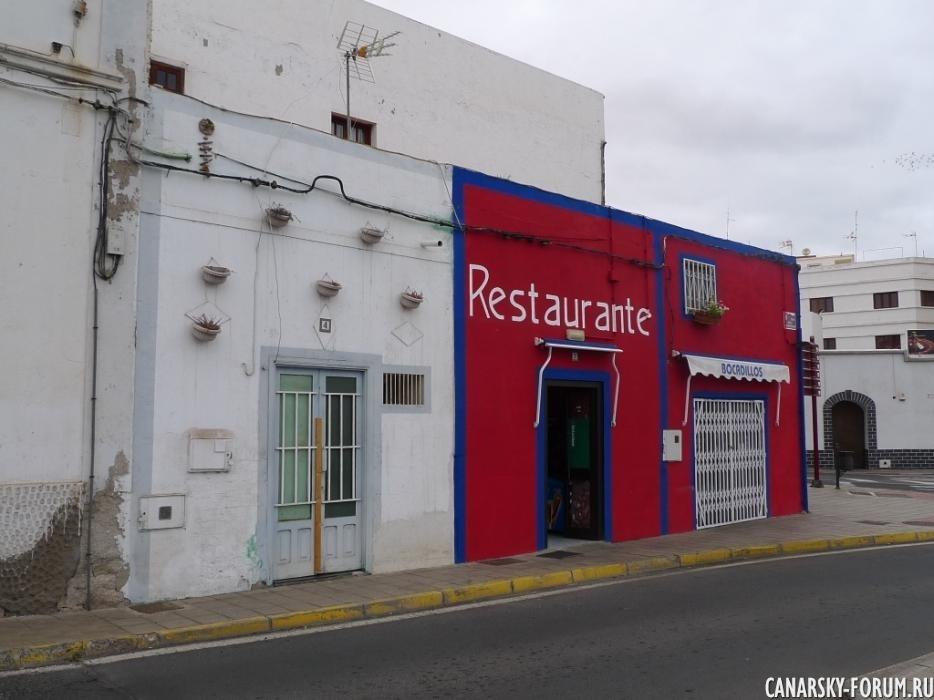 09_Puerto_del_Rosario.JPG