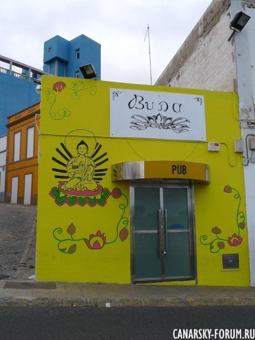 08_Puerto_del_Rosario.JPG